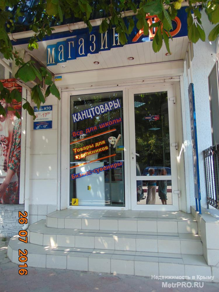 Купить трудовой договор Козлова улица втб 24 справка по форме банка скачать банк