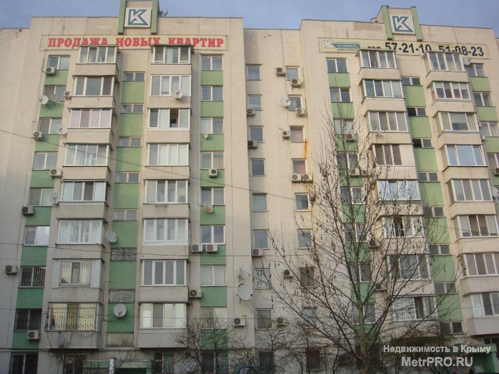 Документы для кредита Джанкойская улица исправить кредитную историю Милашенкова улица