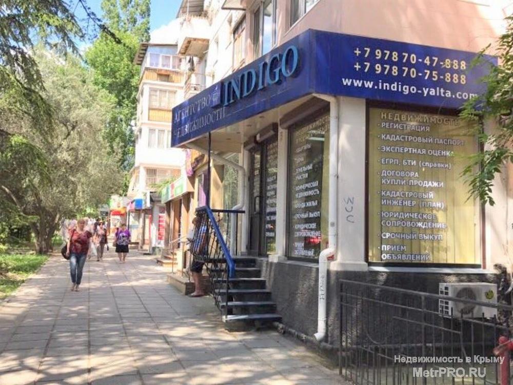Трудовой договор Цимлянская улица купить трудовой договор Спасопесковский переулок