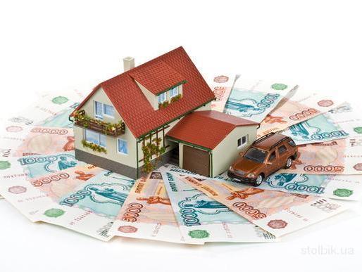 помощь в получении кредита под недвижимость долги по кредитам по фамилии узнать онлайн
